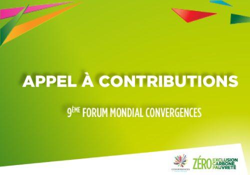 Appel à contributions Convergences : rejoignez le mouvement du Triple Zéro !