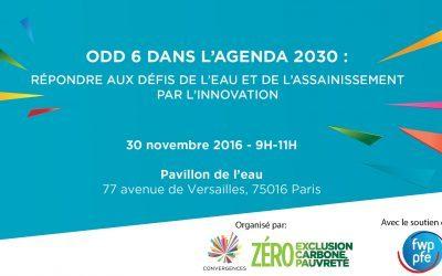 Rendez-vous le 30 novembre pour notre conférence sur l'innovation face aux défis de l'eau et de l'assainissement