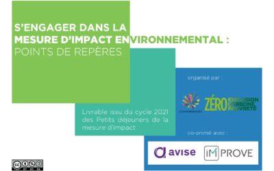 S'engager dans la mesure d'impact environnemental : points de repère